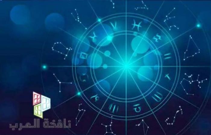 أبراج السبت 16-02-2019   توقعات علماء الفلك