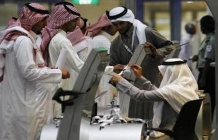 الخليح | ماذا قال وزير الخدمة المدنية السعودي عن لائحة الموظفين؟