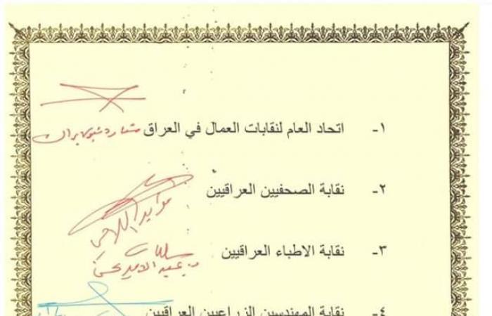 العراق   العراق.. إضراب عام للمعلمين وفوضى بالمدارس