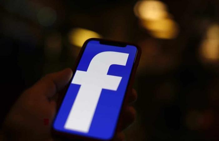 فيسبوك تنتهك قواعد الخصوصية والمنافسة في المملكة المتحدة