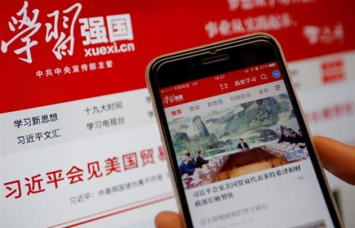 """""""علي بابا"""" تطور تطبيقًا للترويج للحزب الشيوعي الصيني لتزيد الشكوك المحيطة بمواطنتها هواوي"""