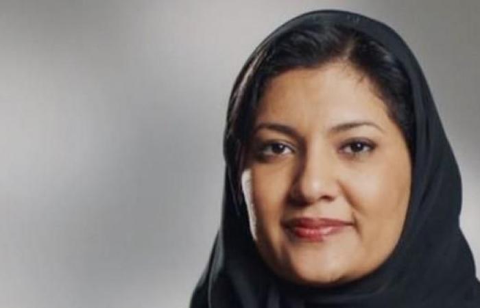 الخليح | أمر ملكي بتعيين الأميرة ريما بنت بندر سفيرة لدى أميركا