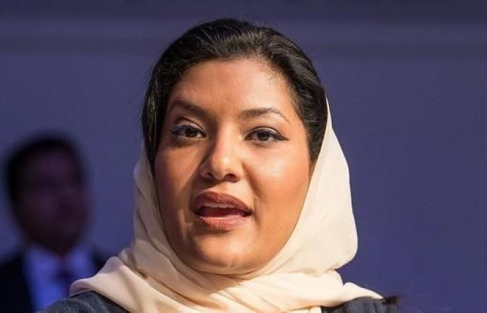 الخليح   من هي الاميرة ريما بنت بندر سفيرة السعودية لدى أميركا؟