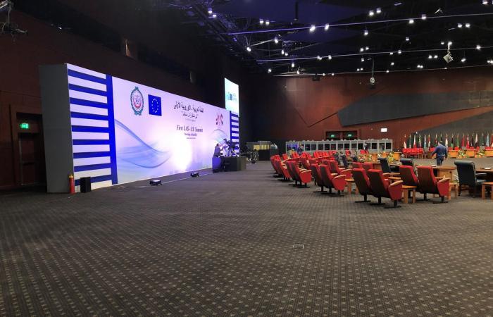 مصر | صور قاعة استضافة القمة العربية الأوروبية بشرم الشيخ