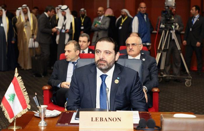 الحريري شارك في اليوم الأول لقمة شرم الشيخ