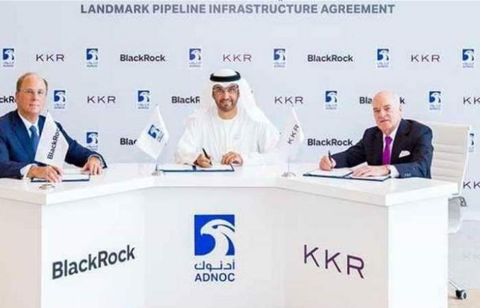 'أدنوك' توقع شراكة مع أكبر المؤسسات الاستثمارية في العالم