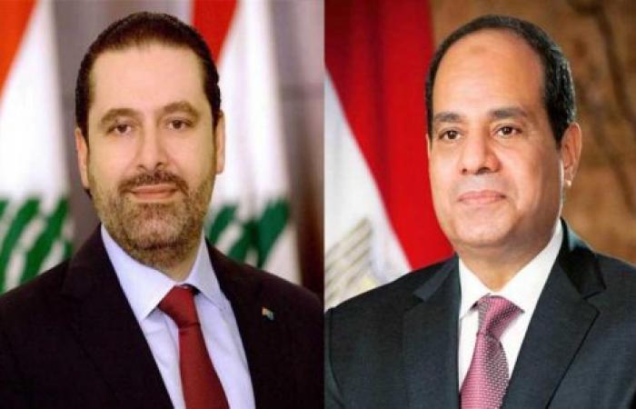 الحريري: السيسي قام بإصلاحات اقتصادية غيرت وجه مصر.. ونسعى لنقل التجربة إلى لبنان