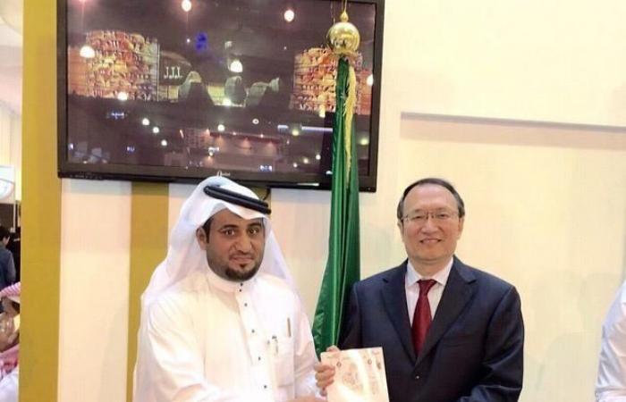 الخليح | سعودي سافر للصين قبل 10 أعوام وفاز بجائزة.. هذه حكايته