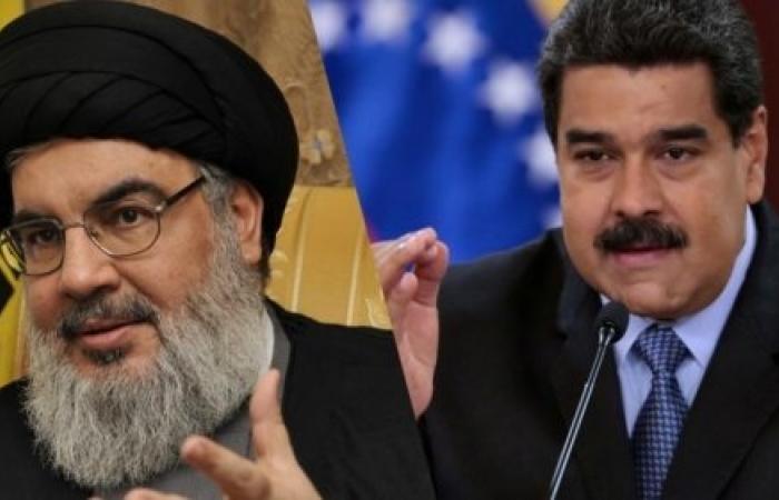 بعد فضيحة الدعارة.. حزب الله متورط مع مادورو بالمخدرات
