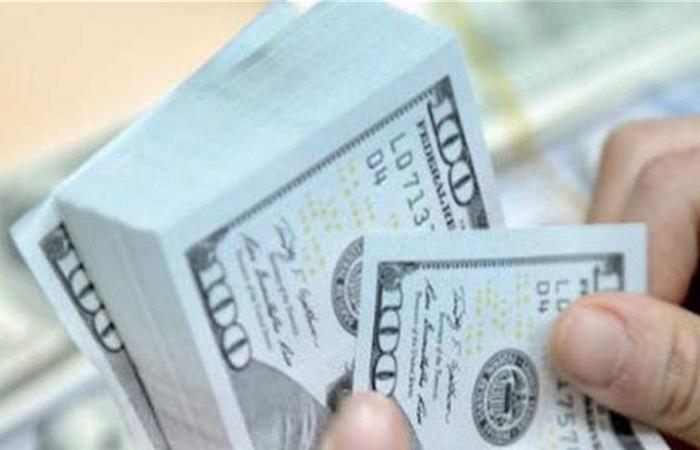 الدولار قرب أقل مستوى في أسبوع