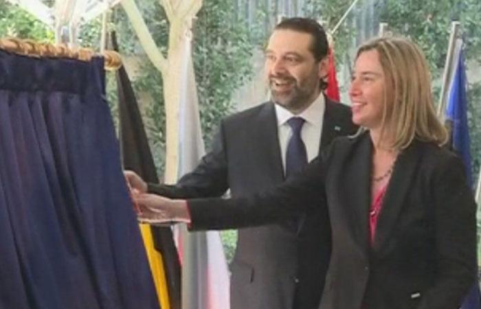 مقر جديد للاتحاد الأوروبي في لبنان: تعاون وتعزيز العلاقات