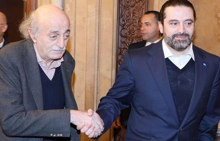 لقاء الحريري وجنبلاط: عتاب متبادل حوار صريح!