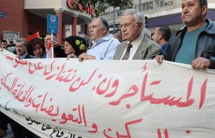 لجان المستأجرين في بيروت: ليلتزم الحريري بوعده