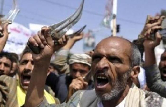اليمن   مسؤول يمني: الحوثي شن هجوم البقع بصعدة عبر طائرة مسيّرة
