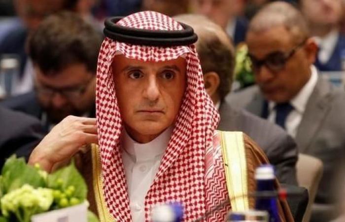 الخليح | الجبير: ندين الانتهاكات الحوثية المرعية من إيران