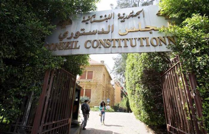 هل يقاطع مسرّة وزغلول المجلس الدستوري؟