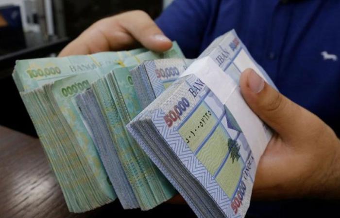 المصارف تطالب بخفض الضرائب على أرباحها!