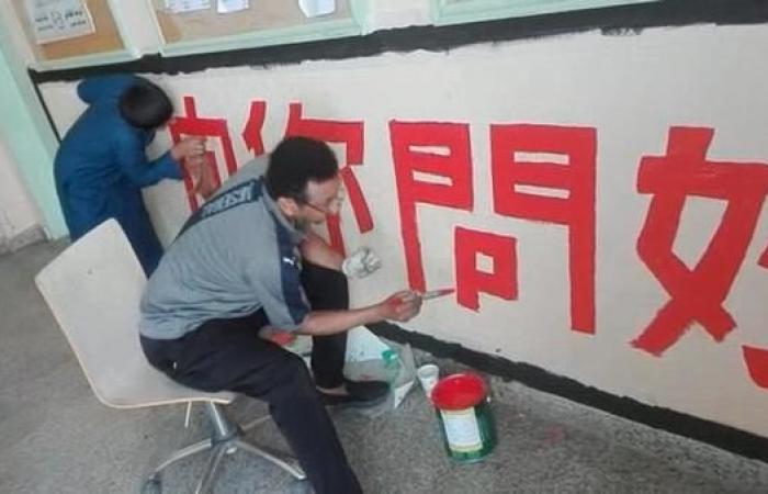 الخليح | بهذه الخطوة.. معلم بدأ تعلم الصينية مع طلابه في جازان