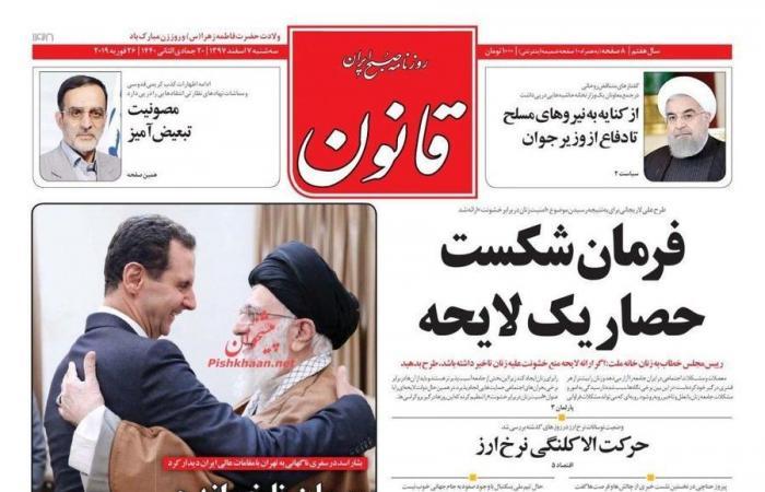 """إيران   إيقاف صحيفة إيرانية وصفت الأسد بـ""""الضيف غير المرحب به"""""""