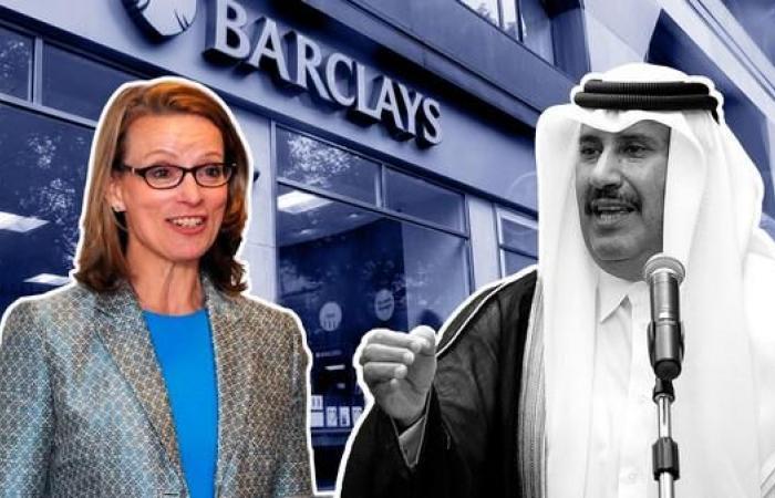 الخليح | شاهدة تفجر مفاجأة أمام المحكمة حول فضيحة حمد بن جاسم