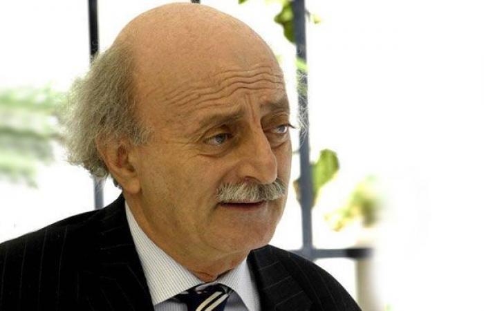 جنبلاط أبرق معزيا بسفير المكسيك السابق في لبنان