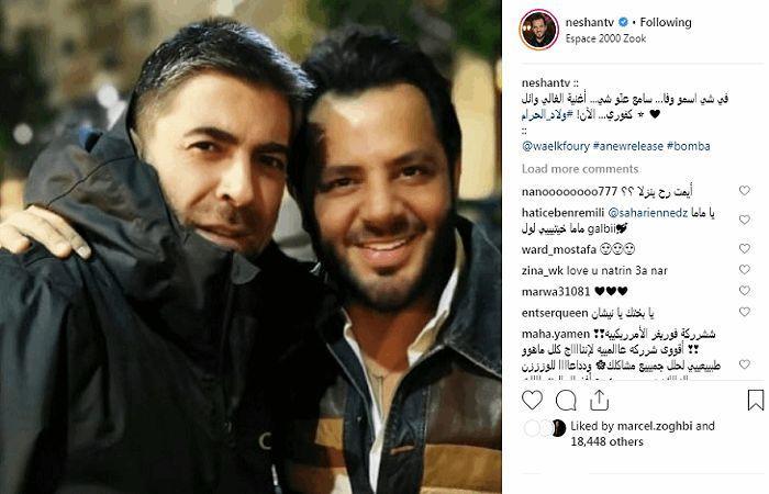 نيشان يدعو للوفاء.. ما علاقة وائل كفوري؟