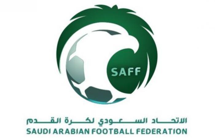 """الخليح   """"اتحاد القدم"""" السعودي يطالب الاتحادات باتخاذ إجراءات لإلغاء احتكار beIN"""