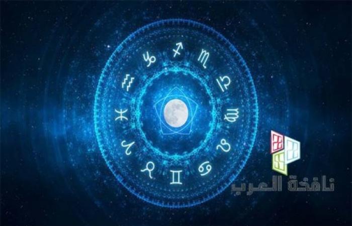 أبراج الأربعاء 13-03-2019 | توقعات علماء الفلك