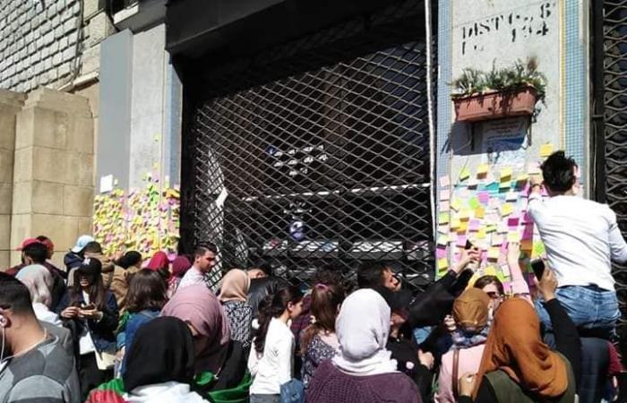 هذه آخر صيحة للاحتجاج في الجزائر