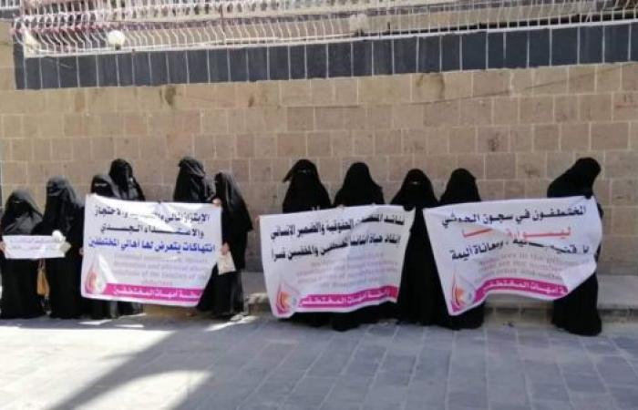 اليمن | ميليشيا الحوثي تبتز أسر المعتقلين.. خطف وسلب وتهجير