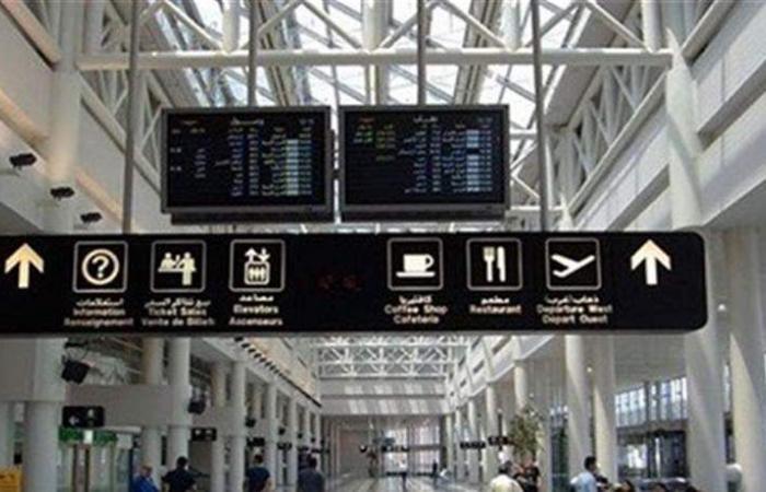 أرقام تبشّر بالخير: 524292 مسافراً في مطار بيروت.. وهذه التفاصيل!
