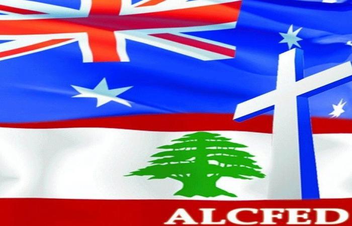 التجمع المسيحي الاوسترالي اللبناني دان مجزرة نيوزلندا