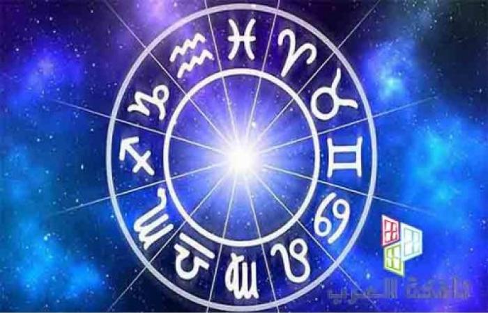 أبراج الإثنين 18-03-2019   توقعات علماء الفلك