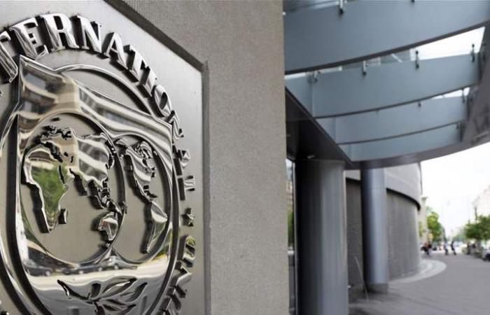 صندوق النقد الدولي يدعم قرار 'المركزي الأميركي' بشأن الفائدة