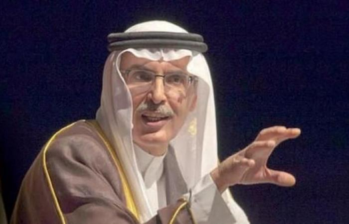 الخليح | منظمة اليونسكو تحتفي بالشاعر الأمير بدر عبد المحسن