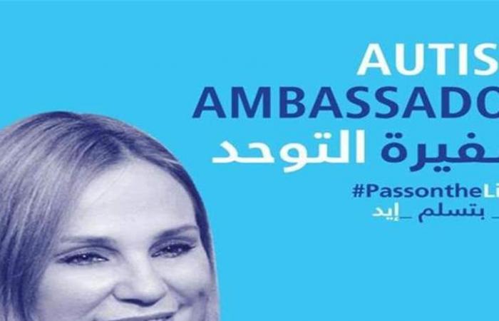 ممثلة مصرية تواجه مرض التوحد.. ماذا فعلت؟