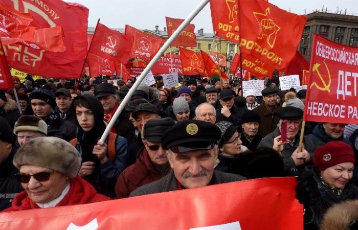 الشيوعيون يتظاهرون في موسكو احتجاجا على الفساد