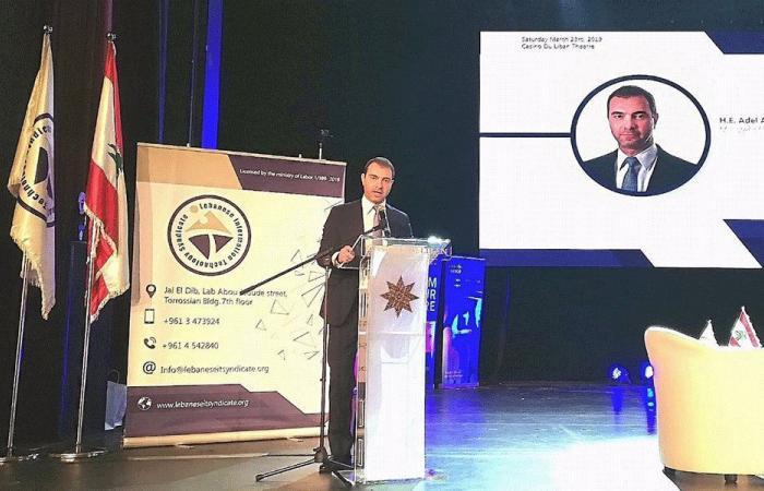"""أفيوني في إطلاق """"نقابة المعلوماتية والتكنولوجيا"""": فرصة لإظهار مميزات لبنان"""