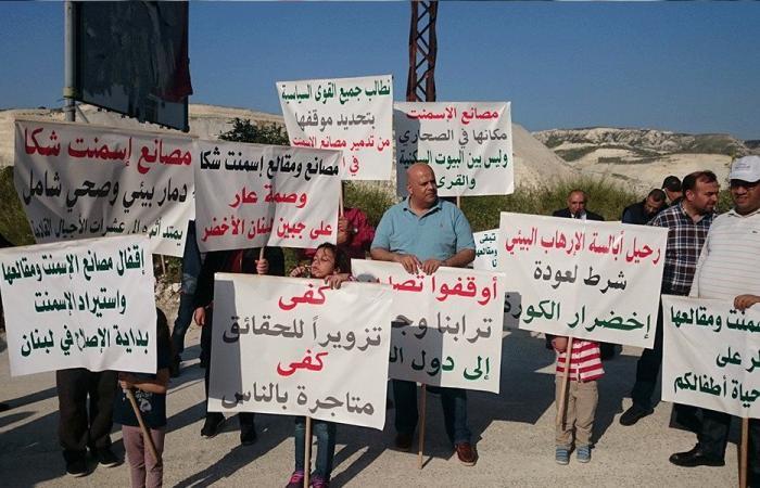 اعتصام في الكورة اعتراضًا على إعطاء مهل للمقالع
