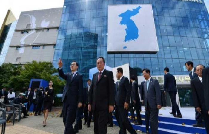 بيونغ يانغ تعود إلى مكتب الارتباط المشترك بين الكوريتين