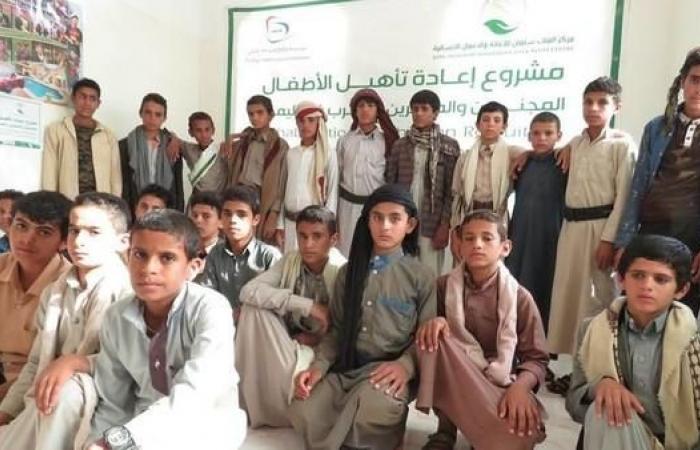 اليمن | اتفاق بين التحالف والأمم المتحدة لحماية أطفال اليمن