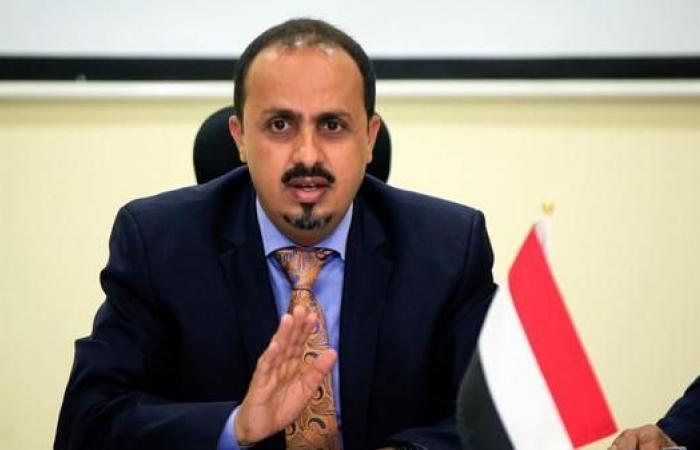 اليمن | الإرياني: الحوثيون يغرسون الأفكار الطائفية داخل المجتمع