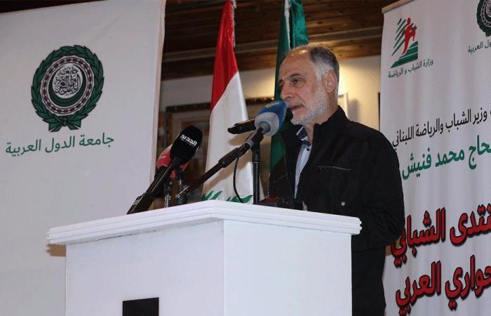 فنيش: لبنان سيبقى بلد الانفتاح والتواصل والالتزام
