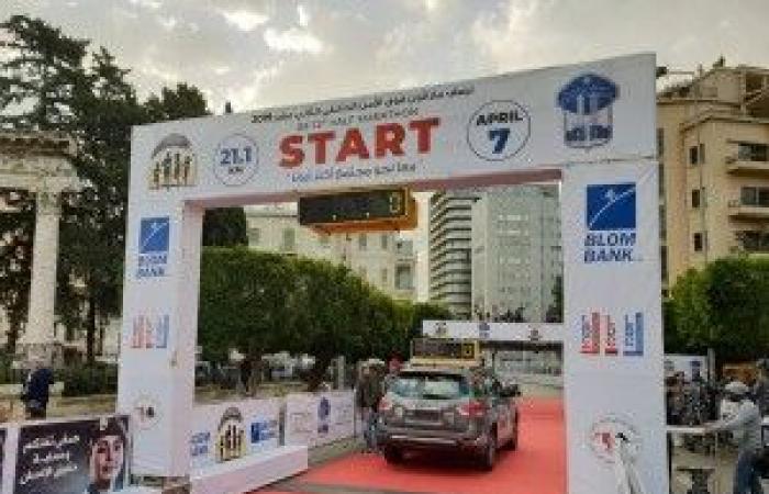 بالصور.. إنطلاق سباق نصف ماراثون قوى الأمن بحضور ريا الحسن