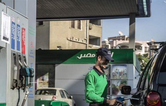 مصر ستلغي دعم الوقود بالكامل في هذا الموعد