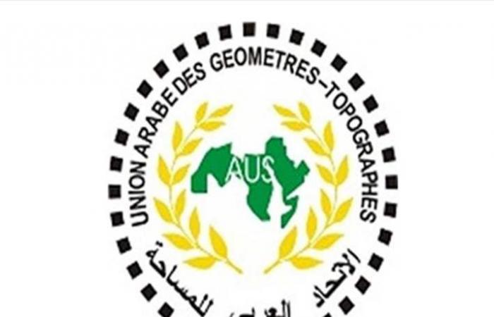 الإتحاد العربي للمساحة إعاد انتخاب فدعوس رئيساً له