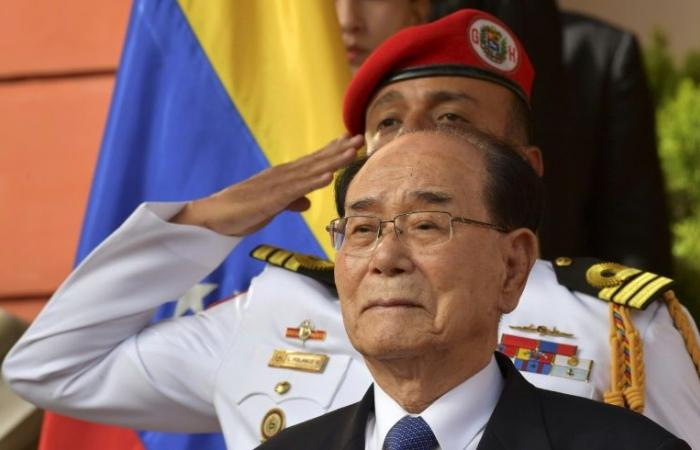 كوريا الشمالية تعيّن رئيساً جديداً للدولة فرضت عليه الولايات المتحدة عقوبات
