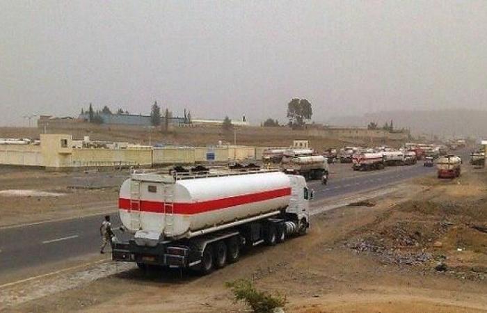 اليمن | احتجاز شاحنات وقود خارج صنعاء.. والميليشيات تتاجر بالأزمة