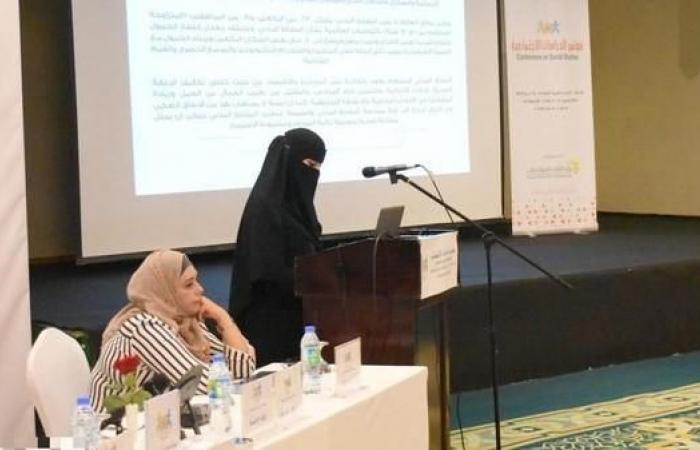 الخليح | باحثة سعودية: هذه أسباب ابتعاد السعوديات عن الرياضة