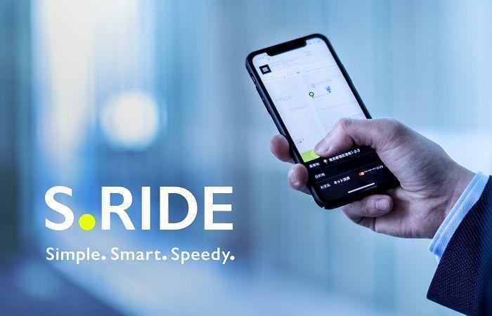 سوني تطلق خدمة النقل التشاركي S.Ride في اليابان